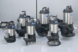河���水泵F-05U