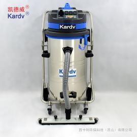 大型工厂大功率前置推吸吸尘器 凯德威DL-3078P