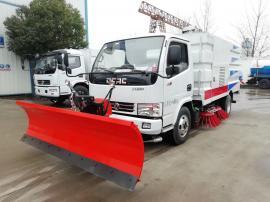 国六手推式吸尘扫路车 道路专用扫路洒水车