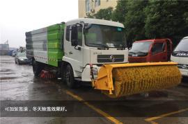 国六工厂用吸尘扫路车 小型电动扫路洒水车