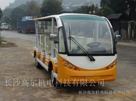 14座纯电动观光车L114B