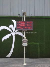 扬尘监测、工地扬尘噪音在线监测系统pm2.5、pm10 tsp在线监测