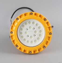 FGQ1205-20w LED免维护节能防爆灯、防爆应急照明灯