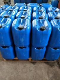 石化炼油厂废水重金属离子沉降剂 重捕剂生产工艺