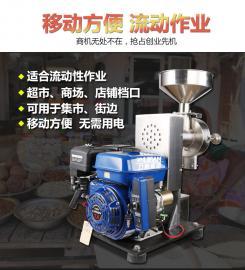 汽油发动红豆磨粉机