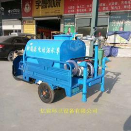 电动洒水车 小区用电动三轮洒水车 除尘 浇花专用