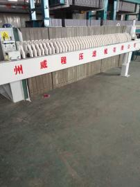 厢式压滤机 明流压滤机 洗沙压滤机 石材污水压滤机