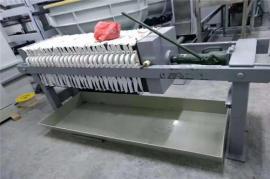 污泥处理千斤顶压滤机皮革压滤机化工压滤机
