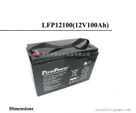 一电蓄电池LFP1265 12V65AH/10HR通信系统