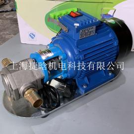 WCB-30不�P�耐腐�g自吸�X�泵 手提式�油泵