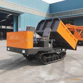 小型履带自卸车 单缸25马力履带运输车 3吨负载履带式拖拉机
