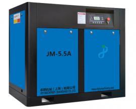 JM-5.5A 直连螺杆空压机