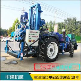 拖拉机带5寸正反循环打井机 车载式反循环打井设备 打降水井钻机