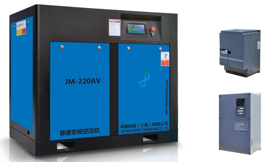 JM-220AV 变频式螺杆空压机