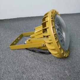 HRD230-40W护栏式LED防爆灯
