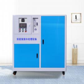 医疗废水处理设备 一体式集中废水处理系统