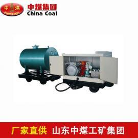 WJ-242阻化剂喷射泵,WJ-242阻化剂喷射泵畅销