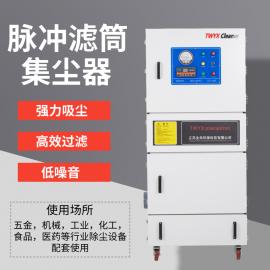 大型工业除尘器设备 大型碳粉防爆集尘机 5.5千瓦集尘器风机