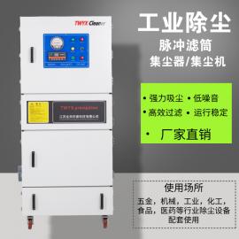 0.75kw小型磨床除尘器 印刷机集尘 中央集尘器