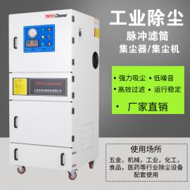 粉尘专用工业除尘机 脉冲式集尘机 木工台集尘器