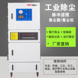 专业脉冲除尘器 脉冲式集尘机 进口数控机床石墨集尘器