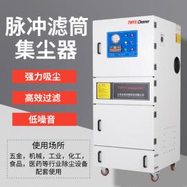 铝粉打磨除尘器 柜式集尘机 真空集尘器