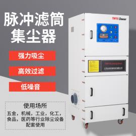 单机脉冲式除尘器 焊烟集尘机 小型工业打磨集尘器