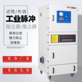 铝粉除尘机 台式工业除尘器 脉冲反吹集尘器