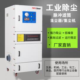 除尘器生产厂 工业用布袋除尘器 铸造式风机集尘器