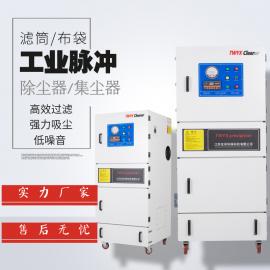 车间内除尘器 脉冲式滤筒除尘器设备 高效集尘器