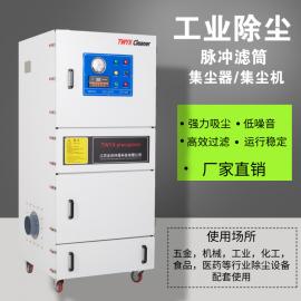 铝粉打磨除尘器 滤筒化工行业除尘器 小型工业集尘器
