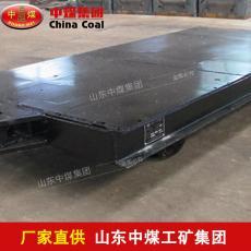 MPC3-6平板�,MPC3-6平板�型��R全