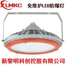 新黎明科创BZD180-098 50W,100W防爆免维护LED照明灯仓库用
