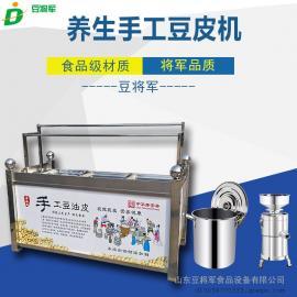 豆皮生产机 全自动干豆腐生产线 豆腐皮机 做干豆腐的设备