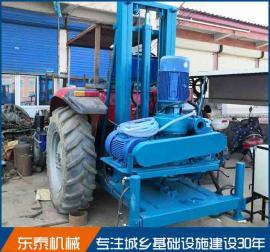 东泰机械拖拉机带打井机 中小型降水井机器