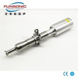 超声波指甲油消泡机 超声波脱气消泡设备