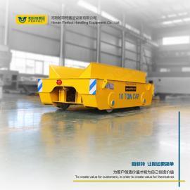 轨道搬运车 电动云板运输车 20t大吨位蓄电池平板车