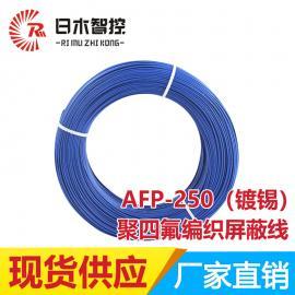 聚四氟编织屏蔽线 硅胶线缆日木线缆 AFP-250-1-4*0.5平方