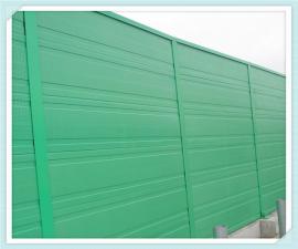针孔铝板隔音墙订制 弧形声屏障报价 现货声屏障