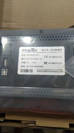 昆�鐾�BMCGS7寸�|摸屏TPC7062KD TPC7062TD(KT)/ TPC7062K