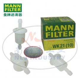 MANN-FILTER(曼牌滤清器)燃滤WK21(10)