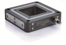 德国 PI(Physik Instrumente)P-733.2CD定位器