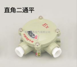 AH-G3/4角平防爆接�盒