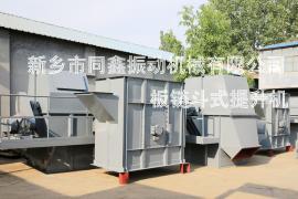 NE300型板�斗式提升�C