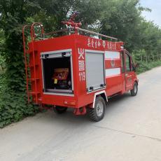 煤电厂加油站专用电动消防车 森林消防车