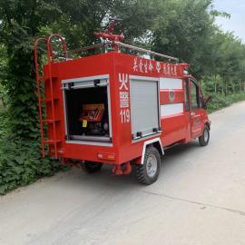 小型新能源电动消防车 电动水罐消防车