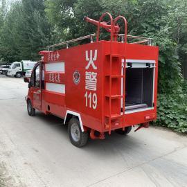 园区四轮微型消防车 小型水罐式电动消防车