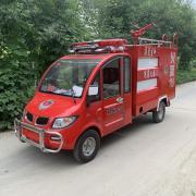 多功能消防车 小型喷洒消防车 电动消防车