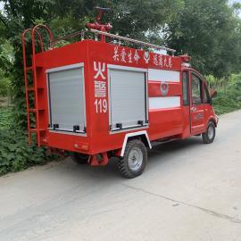 社区灭火救援电动消防车 多功能消防洒水车 灭火车