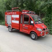 ��酉�防� ��铀妮�消防� 新能源消防�